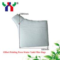 Buy cheap polyester non woven filter bag for printing water tank from wholesalers