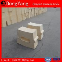Buy cheap Firebrick High-Alumina Refractory Brick Shaped Alumina Brick Customization Manufacturers from wholesalers