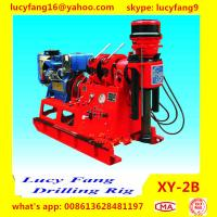 Chongqing Good Quality XY-2B Portable Diamond Core Drilling Rig Minerals Exploration With 50-500 m NQ