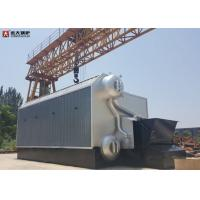 Buy cheap Automatic Feeding Bagasse Fired Steam Boiler For Food Production from wholesalers