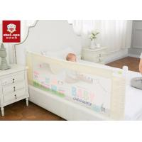 Buy cheap Baby Safety Adjustable Protective Bed Guard Rail Fence Baby Safety Bed Rail Guard from wholesalers