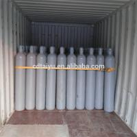 Buy cheap Safety C4H8 CIS - 2 - Butene Natural Gas , Ultra High Purity Gases CAS 590-18-1 from wholesalers