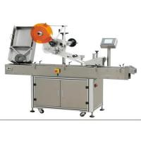Buy cheap Round bottle labeling Machine from wholesalers