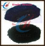 Buy cheap pigment carbon black G-FC111(granule) from wholesalers
