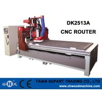 Buy cheap DK2513A CNC Router machine for doors cabinets from wholesalers