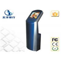 Buy cheap Indoor Interactive Free Standing Kiosk Bill Payment Machine Touchscreen Kiosk from wholesalers