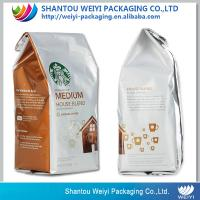 Buy cheap coffee/tea/ food packaging bag/wholesale stand up pouch silver aluminum foil bag with ziplock from wholesalers