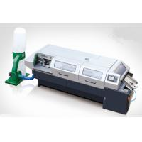 Buy cheap 3D 4D 5D Elliptic Book Making Machine Automatic Feeding Electric Binding Machine from wholesalers