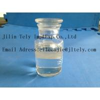 Buy cheap pharmaceutical intermediate high purity  Benzaldehyde CAS NO.100-52-7 from wholesalers