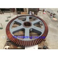 Buy cheap Helix Modulus Marine Vertical Zero Backlash Gears Pinion Skew Gears Wheel from wholesalers