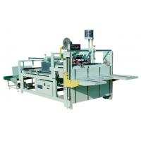 Buy cheap TS-New Type Semi-automatic Folder Gluer for Corrugated Production Line from wholesalers