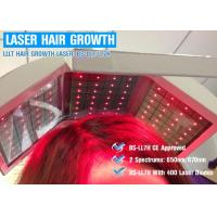 Buy cheap 650nm / 670nm Wavelength Hair Laser Growth Machine Energy Adjustable CE ISO13485 from wholesalers