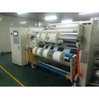 Buy cheap Industrial Bopp Tape Slitting Rewinding Machine Good Rewinding Appearance from wholesalers