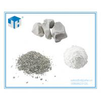 Buy cheap Zeolite Caly from wholesalers