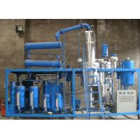 Buy cheap Reliable Waste Oil To Diesel Plant , High Output Used Oil Refining Equipment from wholesalers