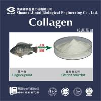 Buy cheap collagen supplement fish collagen from wholesalers
