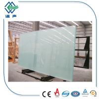Buy cheap 6.38mm Thickness clear laminated glass frameless for Automotive windshield from wholesalers