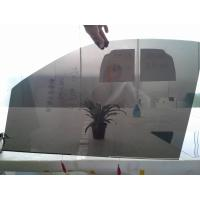 Buy cheap smart glass, PDLC glass, electric control glass,PDLC Switchable Film from wholesalers