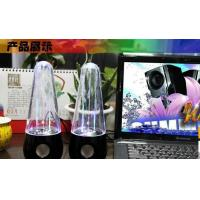 Buy cheap high quality usb led dancing speakers mini bullet speaker from wholesalers