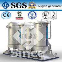 Buy cheap Industrial Medical PSA Oxygen Generator System , CE / ISO / SGS Approved from wholesalers