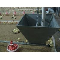 Buy cheap Feed Silo/Feed Bin/Poultry Feed Silo from wholesalers