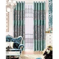 Buy cheap Colorful Wide Modern Ready Made Blackout Curtains Csutom Room Divider Curtain from wholesalers