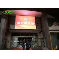 Buy cheap P5 Led Video Facade Led Display Energy Saving RGB LED Display 320*160mm 1/16 Scan from wholesalers