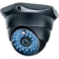 Buy cheap HF-2101 CCTV Dome Camera HF-2101 product