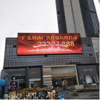 Buy cheap Hight Brightness Outdoor Led Video Display , P6 P8 P10 Led Display Board For Advertising from wholesalers
