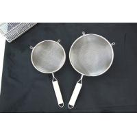 Buy cheap Double Tinned mesh strainer from wholesalers