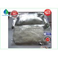 Buy cheap Boldenone Acetate Powder Muscle Steroid Injections / Oral Erythropoietin For Human Growth from wholesalers