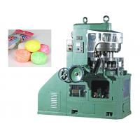Buy cheap Aromatic Toilet Tablet Compression Machine For Camphor Ball Making Large Pressure from wholesalers