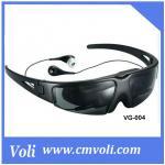 "Buy cheap Portable Eyewear 52"" Video Glasses(AV IN) from wholesalers"