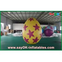 Buy cheap Decoration Colorful Inflatable Egg Easter Festival Decoration with Print from wholesalers