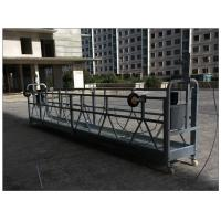 Buy cheap Aluminium Indonesia ZLP800 aerial lifting suspended platform for external building cleaning from wholesalers