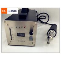 Buy cheap Lightweight Compact Ultrasonic Welding Equipment / Ultrasonic Welding Pencil product