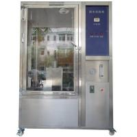 Buy cheap Simulated Environmental Test Chambers , Water Drip Rain Test Chamber For IP Grade Ipx1 Ipx2 from wholesalers