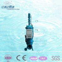 Buy cheap 600000 LPH Automatic Cartridge Backwash Water Filters for Chemical Industrial from wholesalers