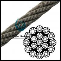 Buy cheap Compacted Bright Wire Rope EIPS IWRC 19x19(Rotation Resistant)(Linear Foot) from wholesalers