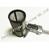Buy cheap Plastic / nylon car air conditioning filter, throttling pipe, fuel tank mechanical filter from wholesalers