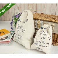 Buy cheap Shopping Bags Custom Made Logo Print Womens Jute Tote Handbags from wholesalers
