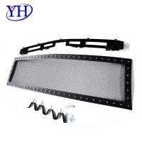 Buy cheap 2007-2010 Chevy Silverado 2500 /3500 Main Upper Chrome stainless steel Rivet Grille from wholesalers