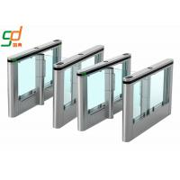 Buy cheap Fingerprint High Speed Swing Barrier Gate Club Hotel Management Passages from wholesalers