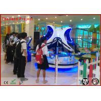 Buy cheap 110V / 220V Triple 9D VR Cinema 3DOF Platform For Amusement Center from wholesalers