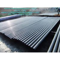 Buy cheap ASTM A53 ERW steel pipe from wholesalers