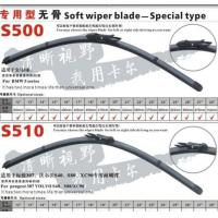 Buy cheap special windshield wiper from wholesalers