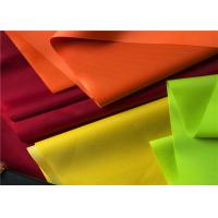 Buy cheap Yellow Polyester Pvc Coated Fabric For Bags / Polyurethane Polyester Fabric from wholesalers