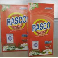 Buy cheap bonux washing detergent powder from detergent factory for UAE market from wholesalers