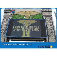 Buy cheap Message P4 Fixed Outdoor SMD LED Display Waterproof High Brightness from wholesalers