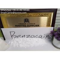 Buy cheap Benzocaine Tetracaine Hydrochloride Powder Impurity Safe Clearance from wholesalers
